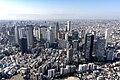 US Air Force photo 170903-F-PM645-1558 An aerial view of Shinjuku's skyscraper district from a UH-1N Iroquois.jpg