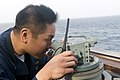 US Navy 091106-N-1251W-013 Cmdr. H. B. Le, commanding officer of the guided-missile destroyer USS Lassen (DDG 82).jpg