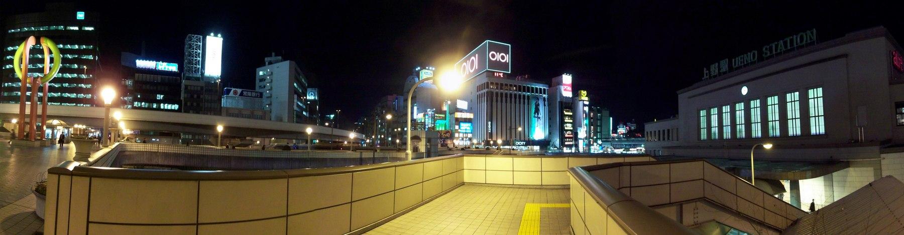 Ueno Station At Night - panoramio.jpg