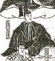 Uesugi Munenori.jpg