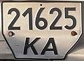 Ukraine trailer plate.jpg