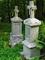 Ulucz Zespół cerkwi pw. św. Mikołaja cmentarz 01 JoannaPyka.JPG