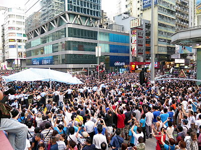 Umbrella Revolution Mong Kok View 20141003.jpg
