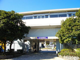Uminokōen-Minamiguchi Station Railway station in Yokohama, Japan