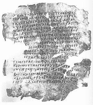 Uncial 0162