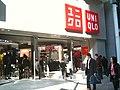 Uniqlo Ginza shop.jpg