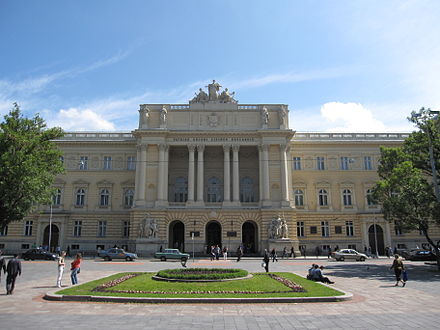 The front facade of the Lviv University, the oldest university in Ukraine University Lviv 2009 1.JPG