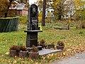 V.Stus square garden, Kiev13.JPG