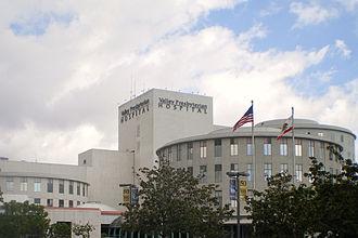 Valley Presbyterian Hospital - Image: Valley Presbyterian Hospital, Van Nuys