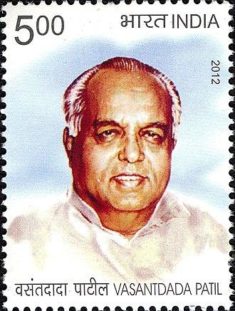 Vasantdada Patil - Patil on a 2012 stamp of India