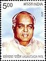 Vasantdada Patil 2012 stamp of India.jpg