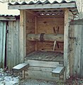 Vesyegonsk, enclosed wooden water well (30553629310).jpg