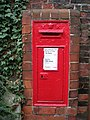Victorian Post Box - Beck Hill - geograph.org.uk - 1491699.jpg
