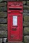 Victorian Postbox, Town End Farm, Airton - geograph.org.uk - 1124029.jpg