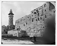 View of the tower of Antonia from Temple area LOC matpc.11803.jpg