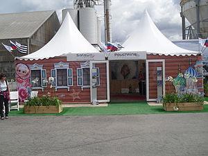Village russe01.JPG