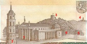 Cathedral Square, Vilnius - Layout of the square as depicted on 50 litas banknotes. Marked in numbers: 1. Vilnius Cathedral 2. Cathedral's Belfry 3. Gediminas Tower 4. Hill of Three Crosses 5. Monument to Grand Duke Gediminas 6. Location where Royal Palace is being reconstructed. So the view is somewhat outdated.