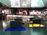 Vista de la sala de les anelles olímpiques al Museu Olímpic i de l'Esport.jpg