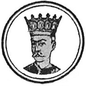 Vladislav II of Wallachia - Image: Vladislav al II lea