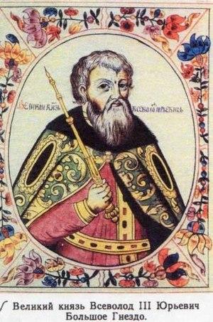 Grand Duke of Vladimir
