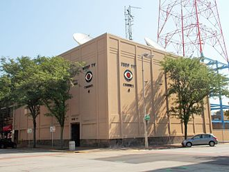 WHBF-TV - The studios for WHBF television in downtown Rock Island.