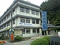 WakasaCho Town Office - 若桜町役場(鳥取県八頭郡若桜町) - panoramio.jpg