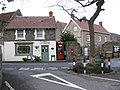Walton in Gordano junction.jpg