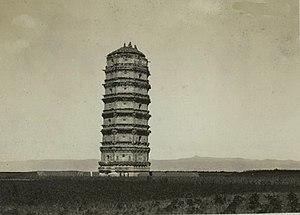 Hohhot - Wanbu Huayanjing Pagoda (Baita Pagoda) in Hohhot, 1942