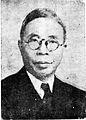 Wang Shijie1.jpg