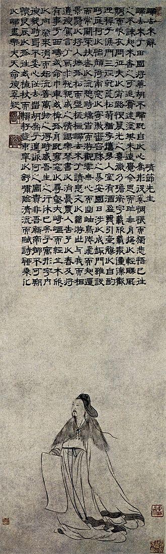 Six Dynasties poetry - Image: Wang Zhongyu Master Jingjie