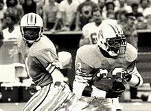 AFC Pro Bowlers Warren Moon (left) and Mike Rozier (right) made major  contributions to the Oilers  offense in the late 1980s while leading the  team to ... 38fdd13d0