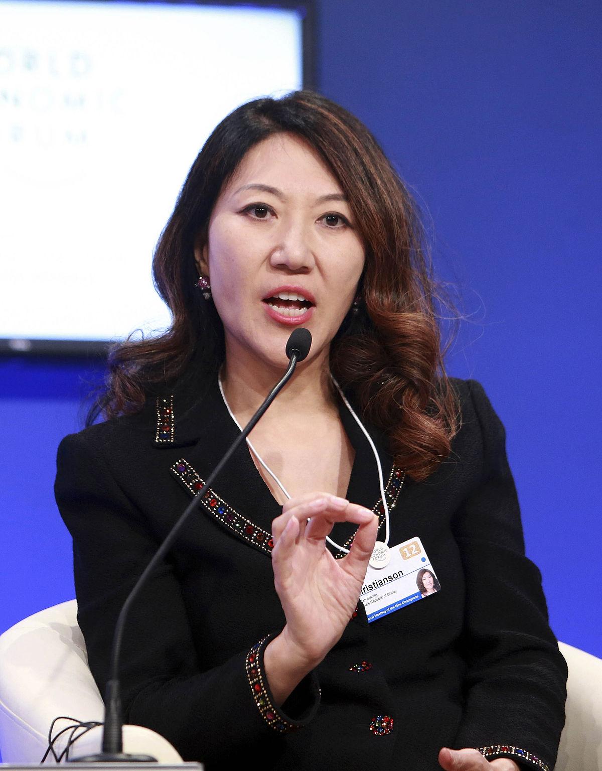 Wei Christianson Wikipedia