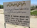 Welcome Sign, Bamiyan, Welcome to Bamyan Ancient City, 2007.jpg