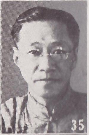 Weng Wenhao - Image: Weng Wenhao