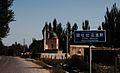 Wensu, Aksu, Xinjiang, China - panoramio (1).jpg