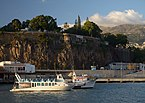 Wharf in Funchal. Madeira, Portugal.jpg