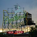White Stag sign, Portland, Oregon.jpg
