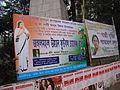 Wikimedia Photowalk - Kolkata 2011-12-18 (28).JPG