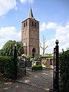 winssen (beuningen, gld, nl) tower of demolished church
