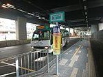 Wong Chuk Hang Station Minibus Terminus for 69A.jpg