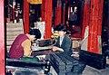 Woodblock printing, Sera, 1993.JPG