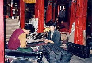 Tibetan Buddhist canon - Printing the scriptures, Sera Monastery