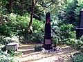 X. Ort des Gedenkens auf dem Bergfriedhof Heidelberg für alle die ihre Freunde und Angehörigen durch AIDS verloren haben.jpg