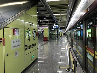Xiangxue station Guangzhou Metro station