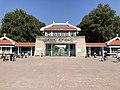 Xingtai Dahuoquan Park.jpg