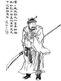 Xu Chu Qing illustration.jpg
