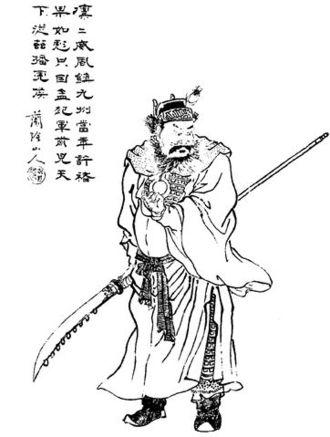 Xu Chu - A Qing dynasty illustration of Xu Chu