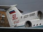 Yak-42 in Smolensk - 2.jpg