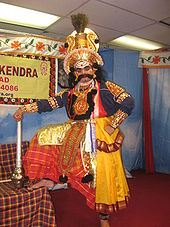 costume wikipedia