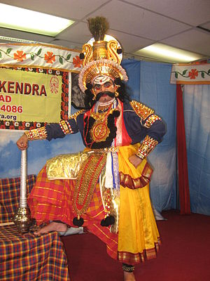 Costume - A costume used in yakshagana, a theater art from India